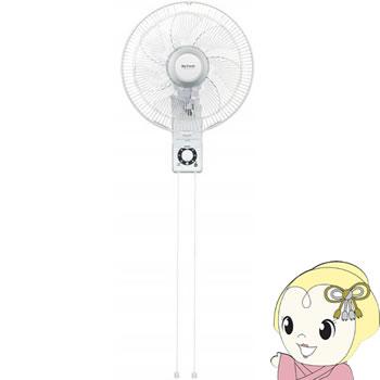 【あす楽】【在庫あり】TLF-30H20-W 東芝 ひも式 壁掛扇風機【KK9N0D18P】