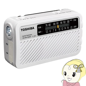 TY-JKR5-W 東芝 FM・AM充電ラジオ LEDライト付 防水・防塵 乾電池可能
