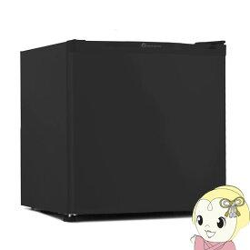 【あす楽】在庫僅少 【左右開き対応】冷蔵庫 1ドア 小型 46L 一人暮らし TOHOTAIYO TH-46L1-BK 新品 ブラック【smtb-k】【ky】