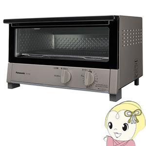 NT-T300-C パナソニック オーブントースター ベージュメタリック