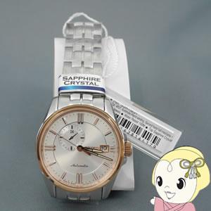 【あす楽】【在庫処分】[逆輸入品/日本製] SEIKO 自動巻 腕時計 PRESAGE プレサージュ SSA132J1【smtb-k】【ky】