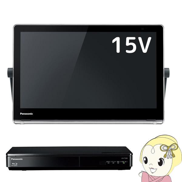 【あす楽】【在庫あり】UN-15TD8-K パナソニック 15V型ポータブルテレビ BDディスクプレーヤー/500GB HDDレコーダー付 プライベートビエラ