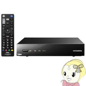 アイ・オー・データ テレビチューナー REC-ON 地上・BS・110度CSデジタル放送対応 HVTR-BCTX3【/srm】【KK9N0D18P】