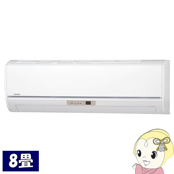 【あす楽】【在庫僅少】RAS-2557M-W 東芝 ルームエアコン8畳 Mシリーズ ホワイト【smtb-k】【ky】