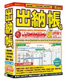 【キャッシュレス5%還元店】IRTB0454 IRT 出納帳4【/srm】