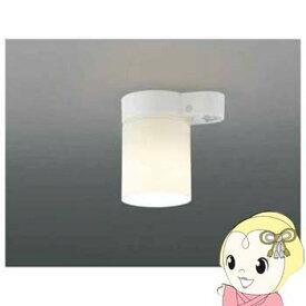 【キャッシュレス5%還元】小泉 LED小型シーリング AHE-670262【KK9N0D18P】【/srm】