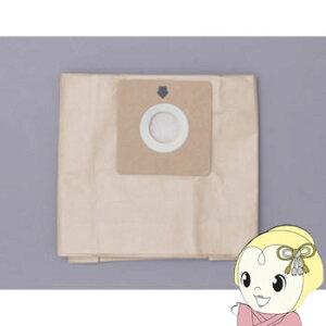 アイリスオーヤマ バキュームクリーナー用紙パック GPB-1