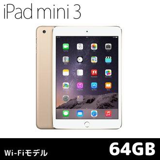 APPLE平板電腦個人電腦iPad mini 3 Wi-Fi型號64GB MGY92J/A[黄金]