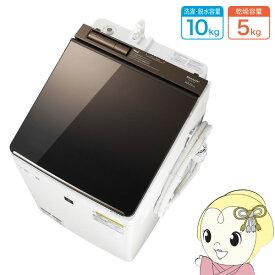 在庫限り 【設置込】ES-PU10C-T シャープ タテ型洗濯乾燥機10kg 乾燥5kg 超音波ウォッシャー ブラウン系【smtb-k】【ky】