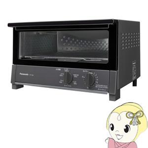 パナソニック オーブントースター 火力5段切換 ダークメタリック NT-T500-K【smtb-k】【ky】