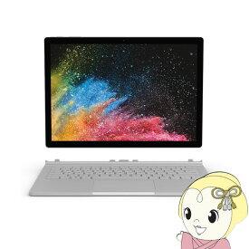 マイクロソフト タブレットパソコン Surface Book 2 13.5 インチ [Core i7/メモリ8GB/SSD 256GB] HN4-00035【smtb-k】【ky】【KK9N0D18P】