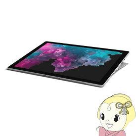マイクロソフト タブレットパソコン Surface Pro 6 [Core i5/メモリ 8GB/ストレージ 256GB] KJT-00027 [プラチナ]【smtb-k】【ky】【KK9N0D18P】