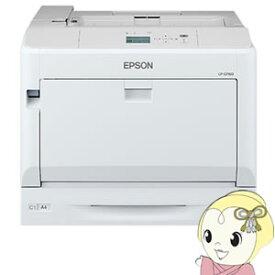 【キャッシュレス5%還元】[予約]LP-S7160 エプソン A3カラーページプリンター 標準モデル【KK9N0D18P】【/srm】