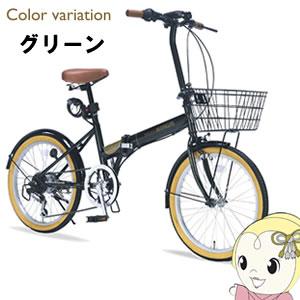 [予約 7月上旬以降]【メーカー直送】 M-252-GR マイパラス 折りたたみ自転車 20インチ ダークグリーン【smtb-k】【ky】