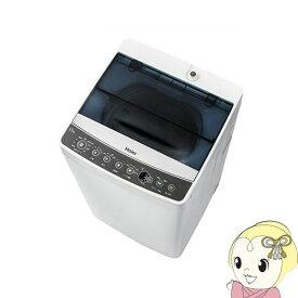 【在庫僅少】JW-C45A-K 全自動 洗濯機 ハイアール 4.5kg 新生活 一人暮らし用 しわケア 脱水 ブラック