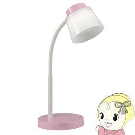 【2/25限定 最大1000円OFFクーポン】オーム電機 LED調光式デスクランプ(ピンク)タッチ式スイッチ・フレキシブルアーム DS-LS06-P