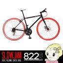 「メーカー直送」822-700SLOWJAM ドッペルギャンガー 折り畳み 自転車 クロスバイク【smtb-k】【ky】