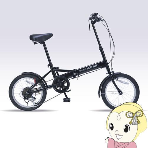 「メーカー直送」M-102-BK マイパラス 折畳自転車 16インチ ブラック 変速ギア付【smtb-k】【ky】