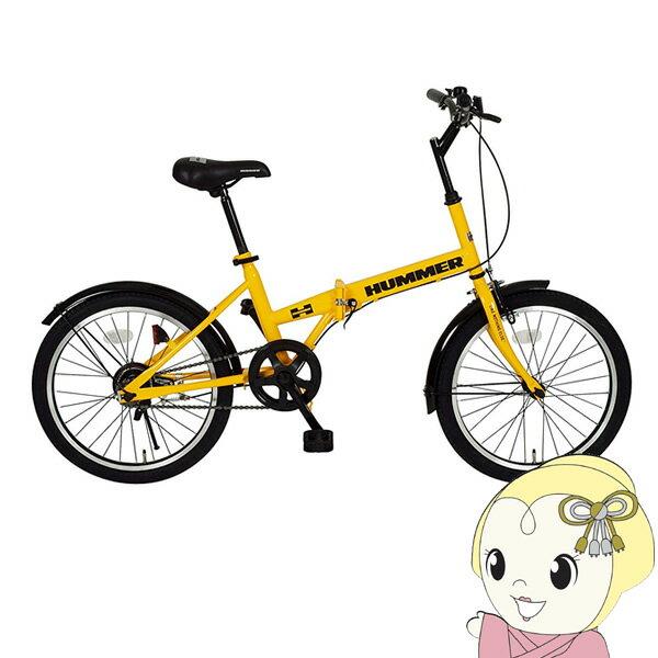 [予約 5月下旬以降]「メーカー直送」MG-HM20R MIMUGO HUMMER FDB20R 折畳み自転車 [前かご・LEDライト・ワイヤーロックセット]【smtb-k】【ky】