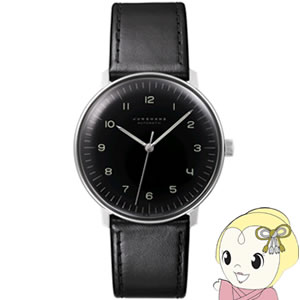 JUNGHANS max bill by junghans Automatic マックス ビル オートマティック 027 3400 00【smtb-k】【ky】