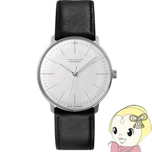 JUNGHANS max bill by junghans Automatic マックス ビル オートマティック 027 3501 00【smtb-k】【ky】