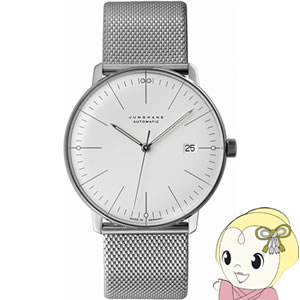JUNGHANS max bill by junghans Automatic マックス ビル オートマティック デイト 027 4002 44m【smtb-k】【ky】
