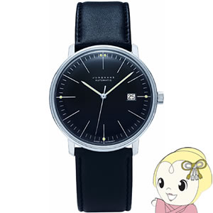 JUNGHANS max bill by junghans Automatic マックス ビル オートマティック デイト 027 4701 00【smtb-k】【ky】