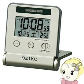セイコークロック 目覚まし時計 トラベラ 電波 デジタル 自動点灯 カレンダー・温度表示 薄金色 SQ772G SEIKO