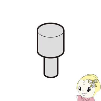【エントリー不要!全品P2倍!1/19 10:00~1/22 9:59】2174070043 シャープ 筒型フィルター(下)ホワイト系