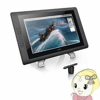 DTK-2200/K1 ワコム 液晶ペンタブレット 21.5インチ Cintiq 22HD【smtb-k】【ky】