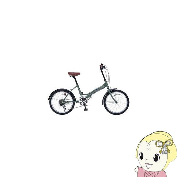 【メーカー直送】 M-209-GR マイパラス 折りたたみ自転車 20インチ 6段変速 アイビーグリーン【smtb-k】【ky】