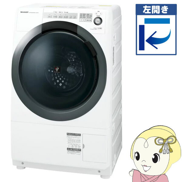 【在庫僅少】【京都はお得!】【設置込/左開き】ES-S7C-WL シャープ ドラム式洗濯乾燥機 洗濯・脱水7kg 乾燥3.5kg ホワイト系【smtb-k】【ky】