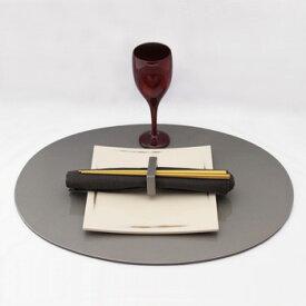 【オーバルマット】漆器 木製 ランチョンマット マット おしゃれ 可愛い 小判形 ギフト 贈り物 折敷 楕円形 シルバー ベージュ 黒 赤 テーブルコーディネート
