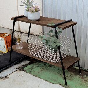 アイアンレッグラック 2段 [フラワースタンド 室内 屋外 玄関 庭 おしゃれ アイアン 脚 木製 棚 ガーデンラック ガーデニング 収納棚] 即納