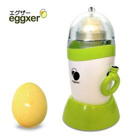 ◎エグザー eggxer EGG3467G[黄金・金色の卵(ゴールデンエッグ)が作れる調理グッズ たまご料理が簡単に作れる便利グッズ 卵・卵料理好きにおすすめな調理器具]