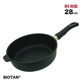 ◎【クーポンあり】【ギフト対応無料】BIOTAN バイオタン 深型フライパン28cm(IH対応)17228A[生物由来の新コーティングでこびりつきにくい!持ち手が取り外せてオーブンにも入る深いIHフライパン]