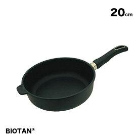 ◎【クーポンあり】【ギフト対応無料】BIOTAN バイオタン 深型フライパン20cm(IH非対応)220A[生物由来の新コーティングでこびりつきにくい!持ち手が取り外せてオーブンにも入る深いフライパン(ガス/ガスコンロ対応)]
