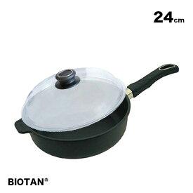 ◎【クーポンあり】【ギフト対応無料】BIOTAN バイオタン 深型フライパン24cm(IH非対応)224A+ドーム型ガラスフタ パイレックス 24cm 24-0[こびりつきにくい!ふた(蓋)付き深いフライパン(ガス/ガスコンロ対応)]