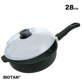 ◎【クーポンあり】【ギフト対応無料】BIOTAN バイオタン 深型フライパン28cm(IH非対応)228A+ドーム型ガラスフタ パイレックス 28cm 28-0[こびりつきにくい!ふた(蓋)付き深いフライパン(ガス/ガスコンロ対応)]