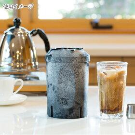 HyperChillerハイパーチラー[熱々のコーヒーをアイスコーヒーに様々な飲料を冷やす冷却器日本酒やジュース・紅茶・ワイン・カクテル・ウイスキーなどをアイスドリンクに冷却できるボトル]