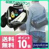 papakosoパパバッグpapabag-001[メンズショルダーファザーズバッグボディーバッグ育児を頑張るパパに人気の抱っこの補助にもなるバッグ赤ちゃんと休日のおでかけにおすすめ中身を整理できるおしゃれなカバン]