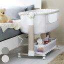 ◎Pali パーリ アニーナ[添い寝 ベビーベッド 持ち運び サイドベッド 添い寝ベッド ベビー 赤ちゃん 新生児 0歳 ベッ…