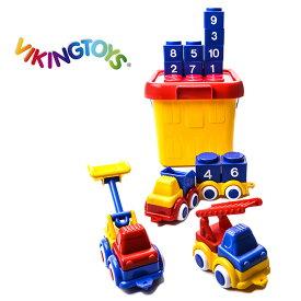 ◎VIKINGTOYS バイキングトイズ チュビーズビルド バケツセット 156170[乗り物 おもちゃ 男の子 1歳 キッズ 子供 こども トラック 車 玩具 セット ブロック 積木 積み木] 即納