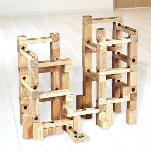 ◎【ギフト対応無料】ビー玉 積み木転がし 100[木製 積み木 ビー玉 転がし ピタゴラ装置 おもちゃ ビー玉転がし つみき ピタゴラスイッチ 知育 人気 知育玩具 ブロック ピタゴラ 装置 3才 4才