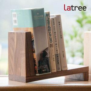 ◎PLAM FUN プラム ファン ブックスタンド4 ウォルナット PL1FUN-0260250-WNOL[インテリアとしてもおしゃれな天然木のブックエンド 木の無垢材の端材をオイル仕上げした卓上の本立て 木製の卓上本