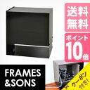 ◎FRAMES&SONS kakusu カクス ルーターボックス UD17[国産(日本製)のシンプルでスタイリッシュな収納ボックス モデムや配線・ケーブルの収納...