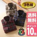 フランコ・コレツィオーニ ウール入り暖かシャツ 3枚組 41079