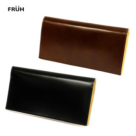 ◎FRUH フリュー コードバン スマートロングウォレット GL021[メンズにおすすめの薄い財布 日本製の革の長財布 おしゃれな薄いウォレット・財布 本革の薄い長財布・スマートウォレット]