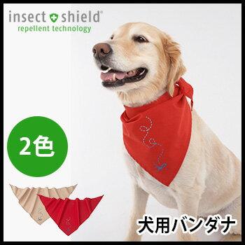 ◎insect shield インセクトシールド 犬用バンダナ[犬の虫除けにおしゃれにもなる犬用のバンダナ 夏のキャンプなどアウトドアにおすすめの虫よけのペット用品 屋外の虫除け対策・防虫対策]【ポイント1倍】