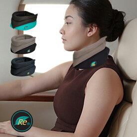 ◎CALDERA Releaf ネックレスト[トラベル グッズ ネックピロー(旅行 枕) 車や機内に持ち込みする首枕 ズレにくくおすすめのまくら]【即納】